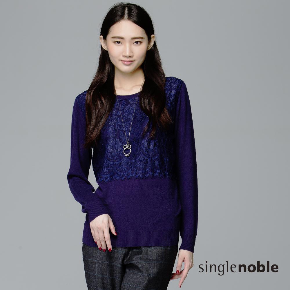 獨身貴族 熟感蕾絲針織上衣(2色)