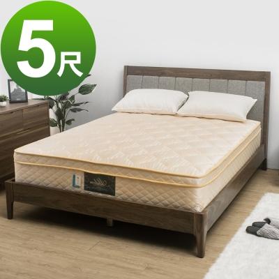 Boden-天絲抗菌植物纖維獨立筒床墊(軟硬適中)-5尺標準雙人