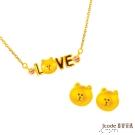 J'code真愛密碼 LINE我愛熊大黃金/水晶項鍊+甜心熊大黃金耳環