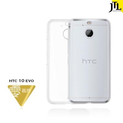 JTL HTC 10 EVO 輕量透明超抗刮手機保護殼