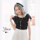 東京著衣-yoco 優雅氣質荷葉領口針織衫-S.M.L(共二色)