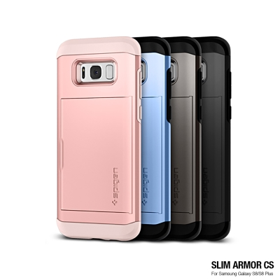 Spigen Galaxy S8 Plus Slim Armor CS-卡夾防震殼