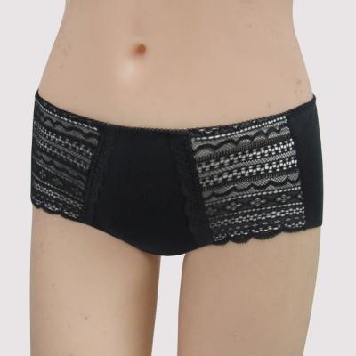 瑪登瑪朵 15秋冬S-Select 包覆 低腰平口萊克褲(黑)