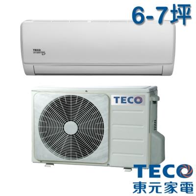 TECO東元-6-7坪一對一變頻冷暖分離式冷氣MS