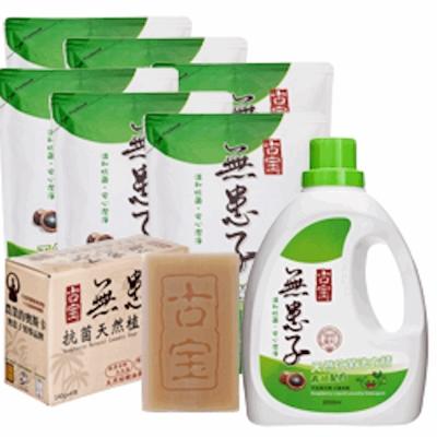 古寶無患子天然抗菌洗衣精-青柚配方11件超值組(瓶裝X1+補充包X6+贈植物洗衣皂X4)