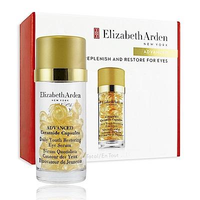 Elizabeth Arden 雅頓 超進化黃金導航眼部膠囊 (30顆/5.2ml)