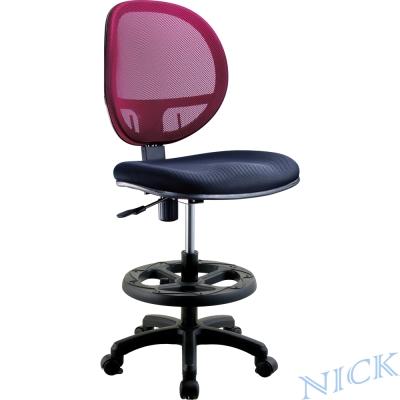 【NICK】網背多功能成長學童椅(二色網背可選)