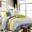 GALATEA-索思索愛 雙人磨毛八件式舖棉兩用被床罩組