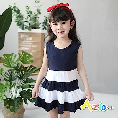Azio Kids 童裝-洋裝 配色寬條紋裙擺背心洋裝(深藍)