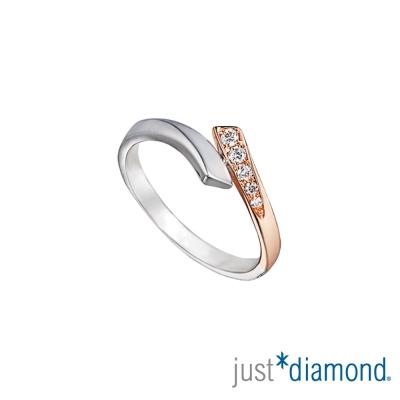 Just Diamond熱戀探戈 男女對戒-細版(女戒)