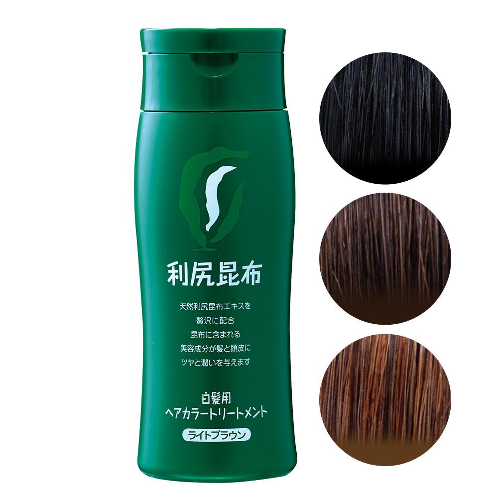 Sastty 利尻昆布染髮劑 共三色任選(黑色/咖啡色/褐色)