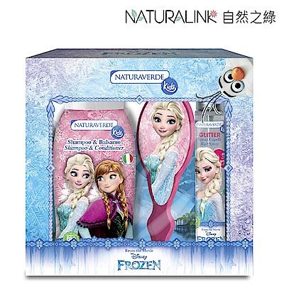 自然之綠 冰雪奇緣公主髮香禮盒