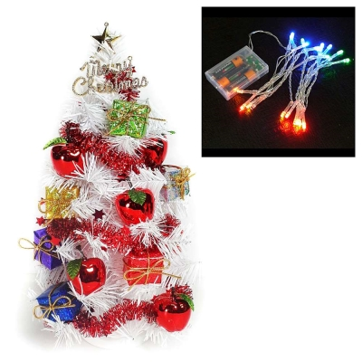 紅蘋果禮物盒30cm 裝飾白色聖誕樹+LED20燈電池燈(彩光)