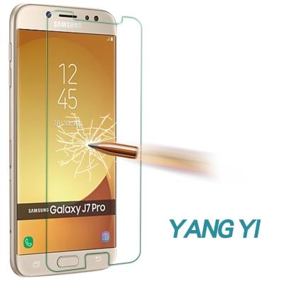 揚邑 Samsung J7 Pro 5.5吋 鋼化玻璃膜9H防爆抗刮防眩保護貼