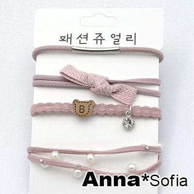 AnnaSofia 春天小熊 純手工彈性髮束髮圈髮繩4件組(粉系)