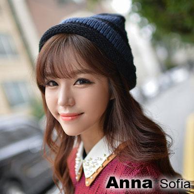 【2件69折】AnnaSofia 條紋尖頂 毛線針織毛帽(藍黑系)