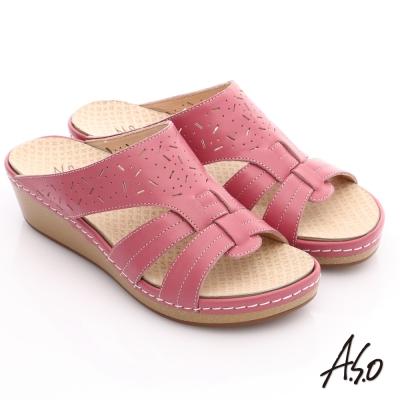 A.S.O 輕變鞋 全真皮鏤空楔型氣墊涼鞋 粉紅色
