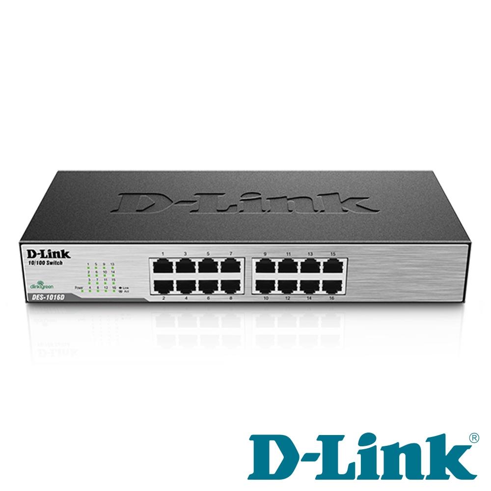 D-Link 16埠 10/100Mbps 乙太網路交換器 DES-1016D