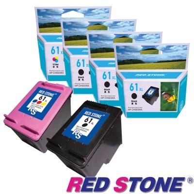 RED STONE for HP NO.61XL環保墨水匣-高容量(三黑一彩)優惠組