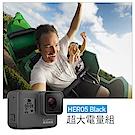 Gopro HERO5 BLACK 超大電量組 (公司貨)