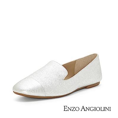 ENZO ANGIOLINI--簡約素面樂福平底鞋-迷人銀