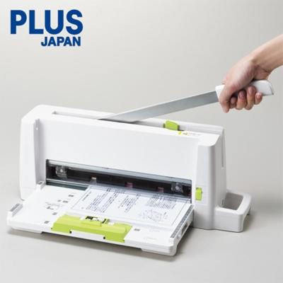 PLUS PK-213 攜帶式安全裁紙機