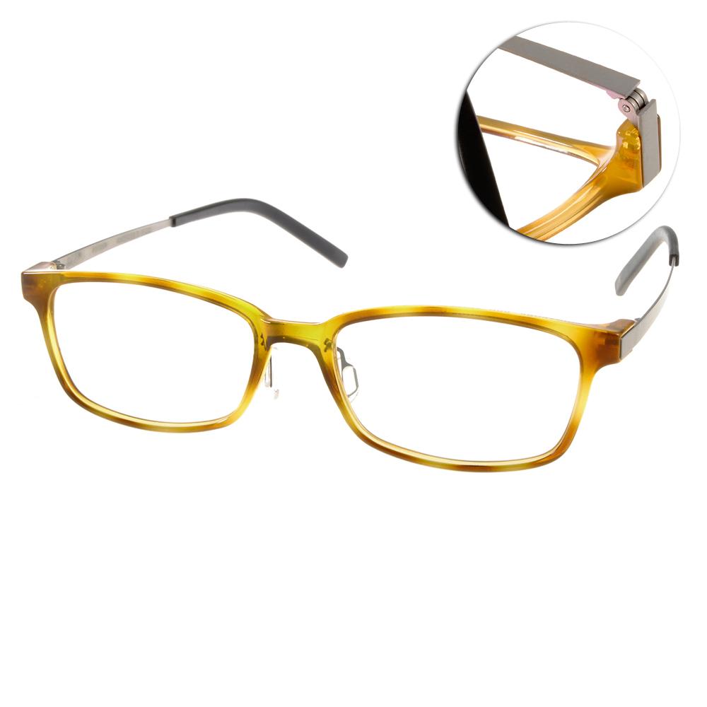 JULIO眼鏡 完美工藝/棕-銀#SINGAPORE BRN