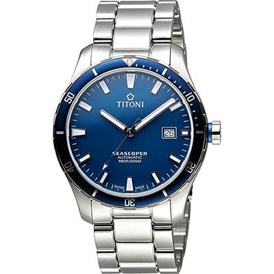 TITONI SEASCOPER海洋探索系列潛水機械錶-藍x銀/41mm