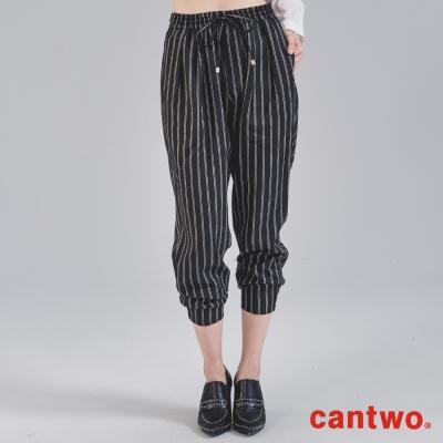 cantwo時髦運動風滑布長褲-共三色