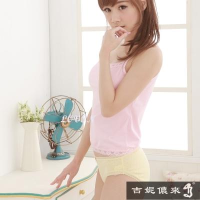 (活動)吉妮儂來12件組舒適加大尺碼純棉加大尺碼三角褲(隨機取色)