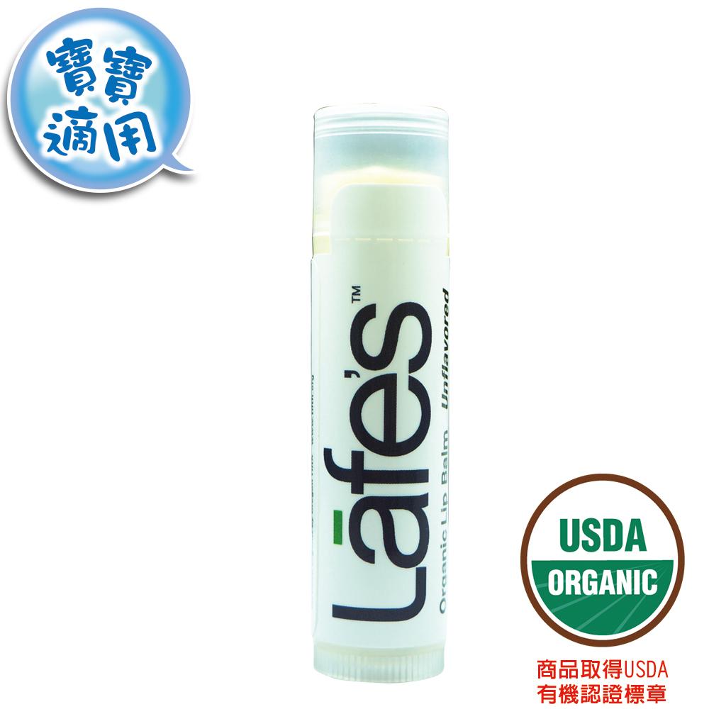 Lafes純自然護唇膏-無味自然【美國USDA有機認證】