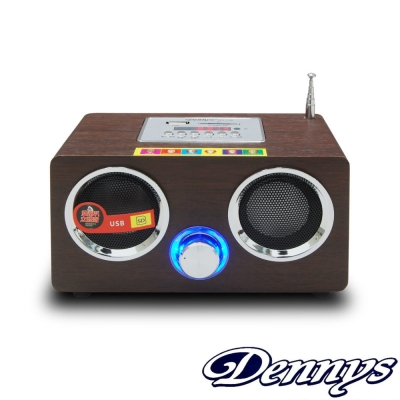 Dennys USB/SD/FM/MP3立體聲木箱插卡喇叭(WS-230)