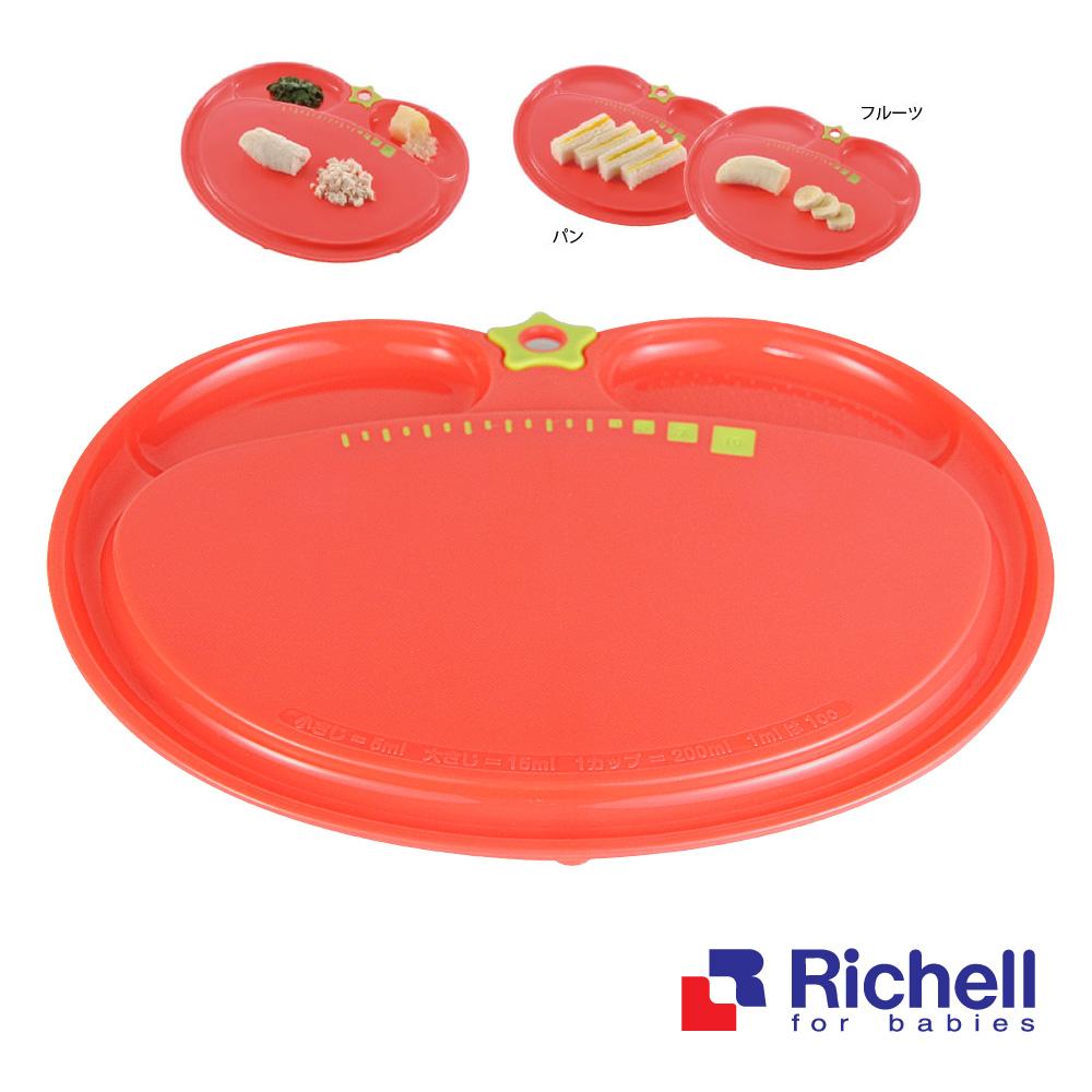 Richell日本利其爾 離乳食專用調理砧板