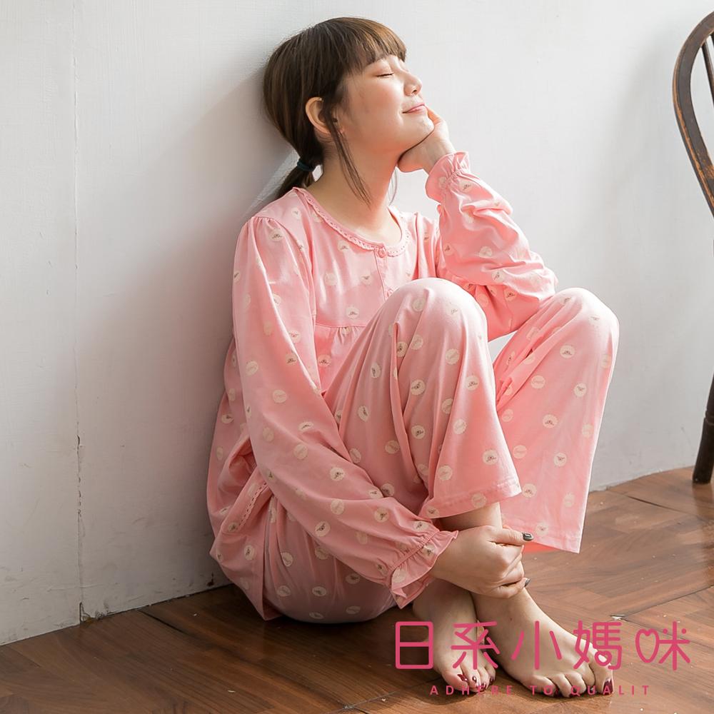 日系小媽咪孕婦裝-哺乳衣~滿版綿羊印花套裝