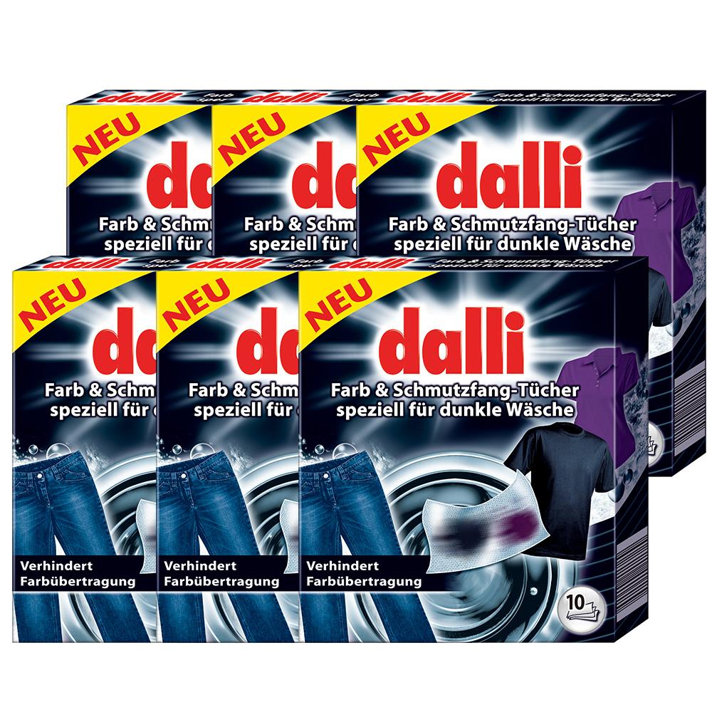 德國Dalli 神奇洗衣紙-加強版(10張/盒)(6盒/箱)