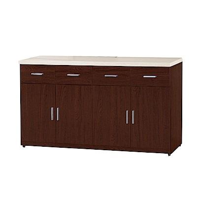 品家居 希貝5.3尺胡桃木紋石面餐櫃下座-160.2x43x90.5cm免組