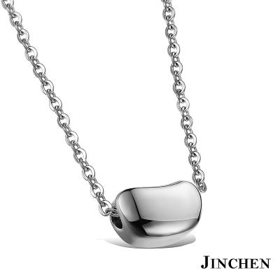 JINCHEN 白鋼相思豆項鍊-銀色
