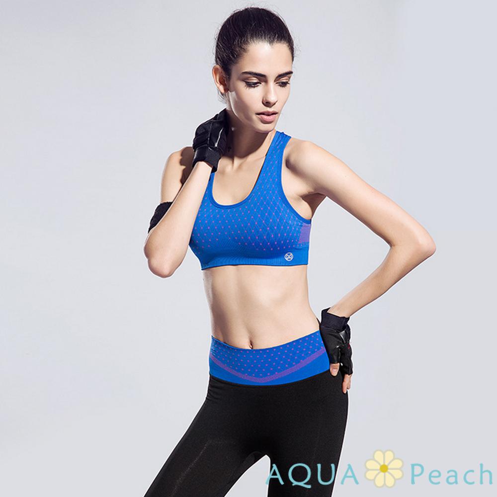 運動內衣 點線交錯托胸防震排汗背心 (藍玫色)-AQUA Peach