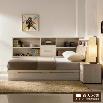 日本直人木業 COCO白橡5尺床組加床邊櫃 (不含床墊)