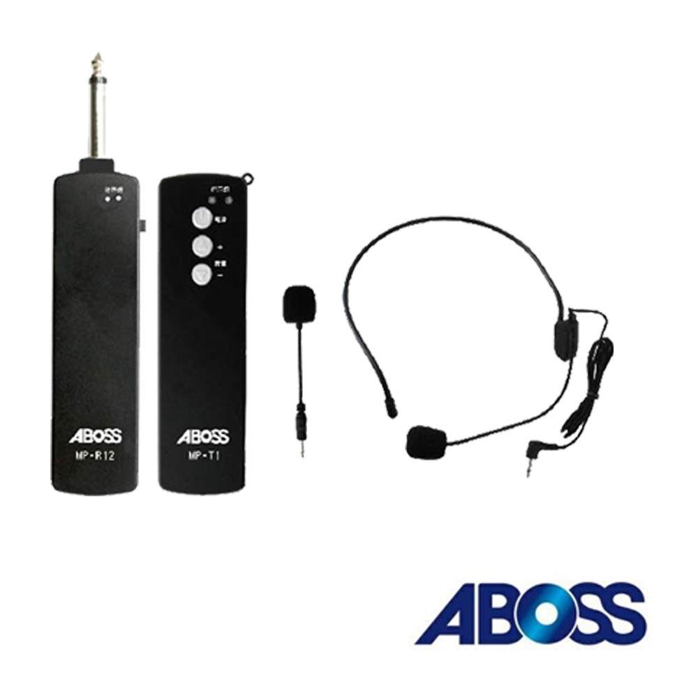 ABOSS 輕巧型2.4G無線麥克風(MP-R12)