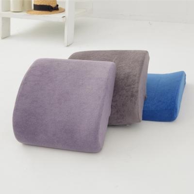 格藍家飾-樂活舒壓全方位腰墊-紫