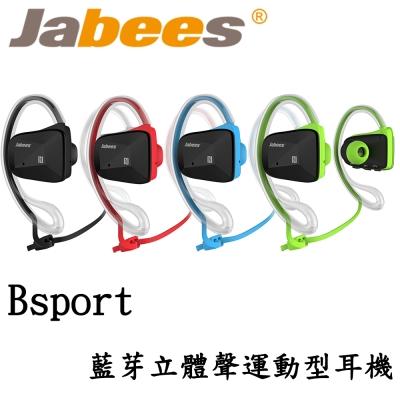 Jabees Bsport 藍芽立體聲運動型耳機