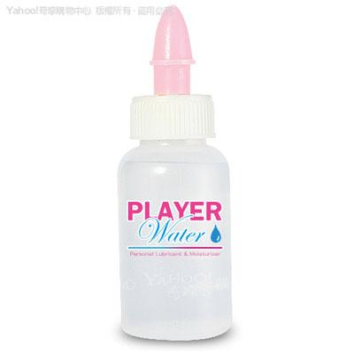 美國player-時尚玩家 TOP 1專用男性潤滑液(快速到貨)