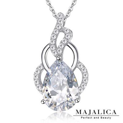 Majalica純銀項鍊密釘鑲 奢華之心925純銀