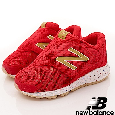 NewBalance 寬楦針織學步鞋款 RUSNYI 紅色 (寶寶段)
