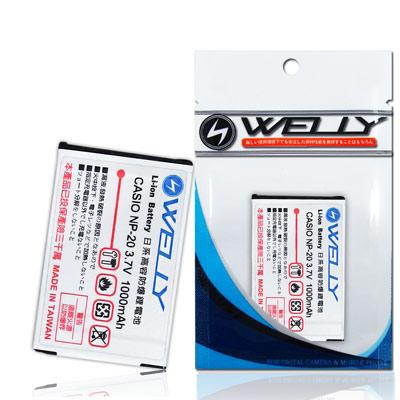 WELLY 無敵翻譯機 CD-829 Pro/CD-825/CD-326 防爆鋰電池