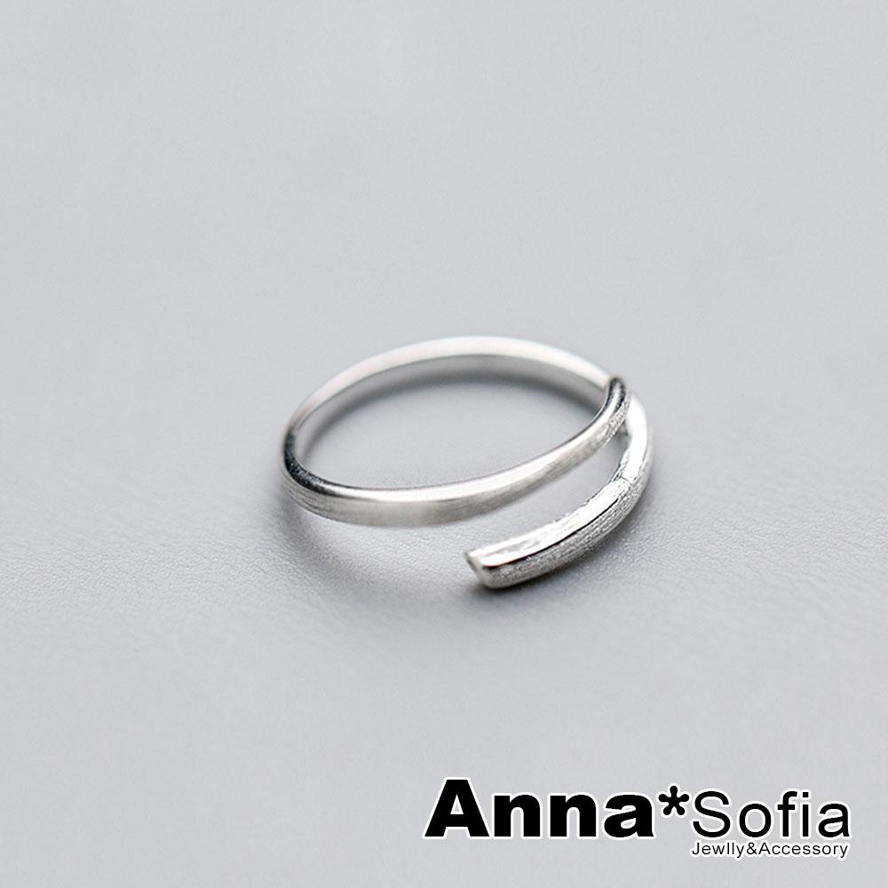 【3件5折】AnnaSofia 簡約交叉線拉絲感 925純銀開口戒指尾戒(銀系)
