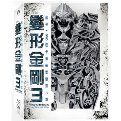 變形金剛3-BD-DVD-密卡登機器人版-藍光-BD