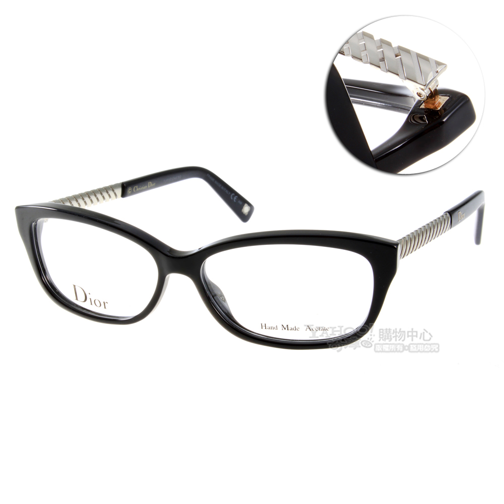 DIOR眼鏡 經典金屬裝飾系列/時尚黑#CD3258 RHP