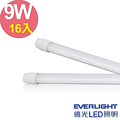 億光 T8 LED 玻璃燈管 9W 2呎-黃光16入